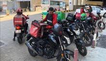 مطلوب دليفري لمطعم يمتلك دراجة ايراني مع صندوق او جنطه