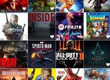 تنزيل العاب PS4 امهكر