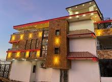 منزل لودبيرنق جديد - توتي