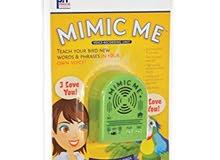 جهاز تدريب الببغاء على الكلام Mimic me