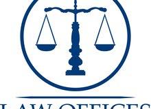 ادارة الشئون القانونية والقضائية للشركات