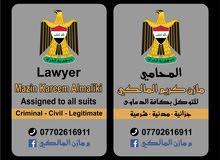المحامي مازن المالكي للتوكل