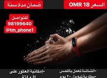 mi band 3 and  2  السوار الذكيه 2 و 3