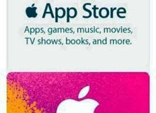 بطاقات Google play and apple store بافضل الاسعار