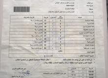 انا شاب من سلطنة عمان ابحث عن وظيفة ف قطر