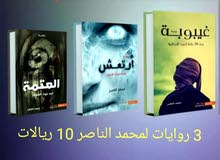 مكتبة الدار لبيع مختلف الكتب
