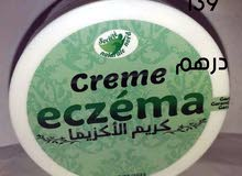 كريم الأكزيما التصبغات الجلدية