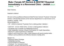 GP / DENTIST / ENT Doctors Required