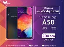 مستخدم ساعة واحدة فقط Samsung A50
