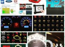 porgram all car  برمجة جميع انواع السيارات