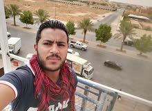 الرياض منفوحة