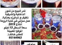تمور عمانية للبيع انتاج 2019
