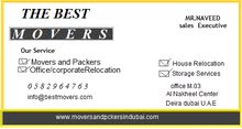 《BEST MOVERS&PACKERS》0582964763