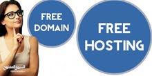 صمم موقعك الالكتروني وأعلن عن نشاطك التجاري مع المحترفون