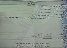 جنط 15 كوشوك نص عمر