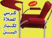 ماء زمزم كتيبات مصاحف تمر 97480059