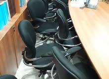 كراسي مكتبيه نوعية فاخرة بحاله ممتازه.. عدد 13 كرسي تقريبا ..