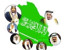 مسوقة عقاريه - الرياض