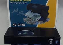 جهاز كاشف العملةالمزوّرة