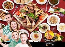 مطعم خيمة المندي