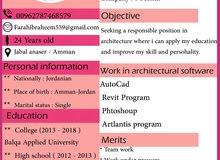 مهندسة معمارية تبحث عن عمل
