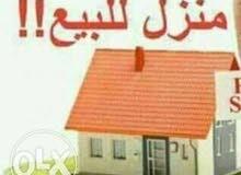 منزل للبيع فشلوم من دورين