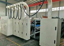 آلة تصنيع الكرتون producing cartoon boxes machine سعر الجملة من الصين