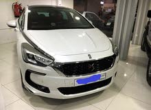 Citroen DS5 2016 (Pearl)