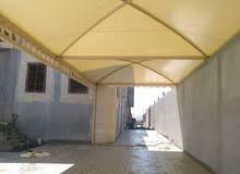 مضلات سواتر الرياض 0533340261