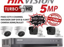 CCTV Full HD Cameras 5MP