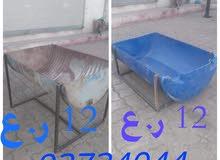 مشتقات لوضع العلف والبرسيم والماء للحيوانات
