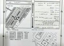 للبيع ارض ف ولاية صحار منطقة ولي