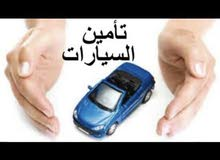 تأمين سيارات وتريلات بأقل وافضل الاسعار