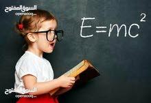 مدرس فيزياء و كيمياء