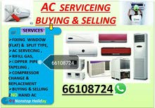 AC Servicing Buying n Selling