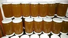 عسل ربيعي ممتاز متاع السنة هادي