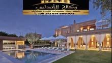 00212614599972 فلل امان خاصة في مراكش