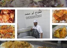 طباخ ابو محمد طباخ متنقل