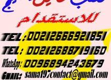 مطلوب لسلطنة عمان كاشيرة (محاسبة) لمطعم