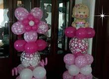 balloons بلالين هيليوم