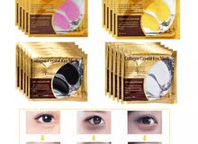 4 أنواع مختلفة من ماسك العين