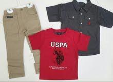 ملابس أطفال بأقل الأسعار