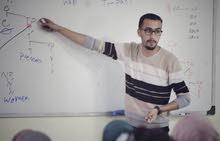 مُدرّس لغة انجليزية _ عمّان
