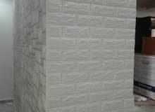 تركيب ورق جدران كوري