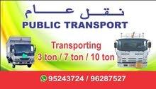 خدمة نقل وفك وتركيب أثاث المنزلي