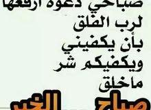 مطلوب سائق تاكسي سكان طبربور