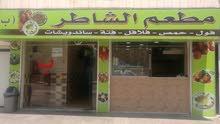 مطعم للبيع في جبل اللويبده
