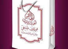 زيت الإثمد الأصلي ومسك الطهارة الأصلي من العربية للعود