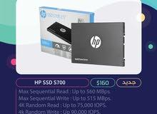 هارد ديسك داخلي نوع (SSD) جديد