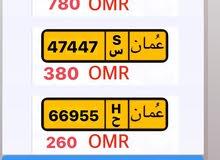 ارقام سياره للبيع